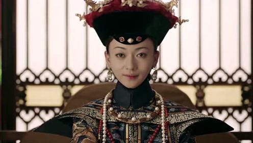 魏璎珞被封皇贵妃时,手里为什么握着皇后送她的佛珠
