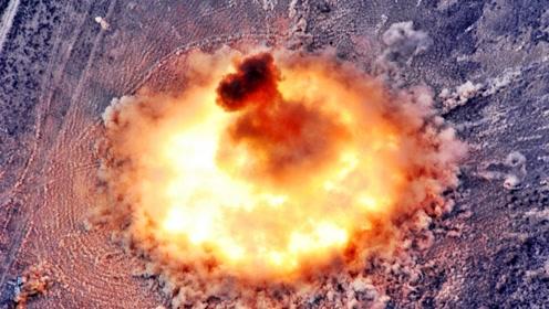 """""""亚核武器""""有多猛?威力70吨TNT当量,堪比小型核弹"""