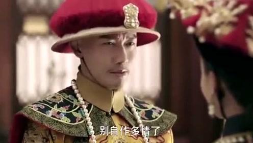 魏璎珞当上皇贵妃,用一生回答对皇帝的感情