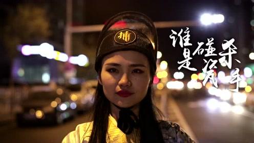 古装美女深夜站在马路上,为了碰瓷?
