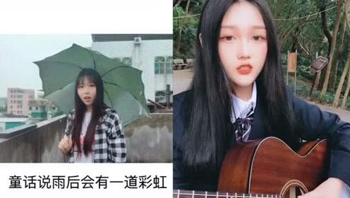 小姐姐在下雨天演唱《虹之间》,路人:这才是天籁之音啊