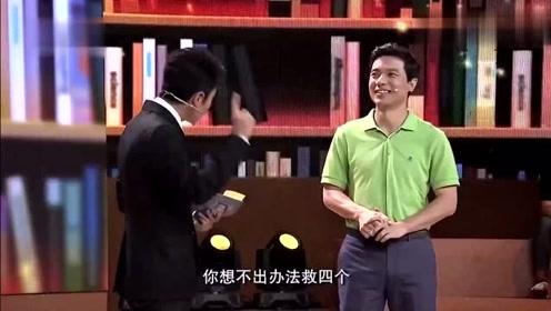 马云马化腾,刘强东,雷军四人同时掉水里,你救谁?百度老总:雷军!