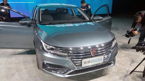 全新荣威i6 PLUS仅售6.98万起,新车全系直降2万元,六大亮点揭秘