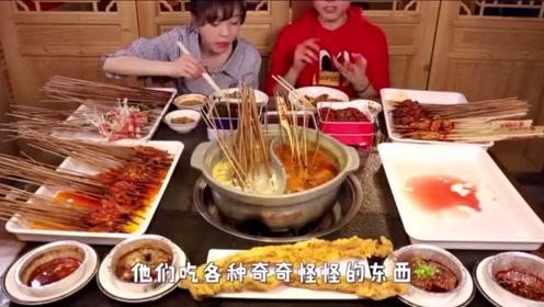 吃播大胃王:鲱鱼罐头馅的饺子是什么味道,差点吃吐了阿根廷小伙