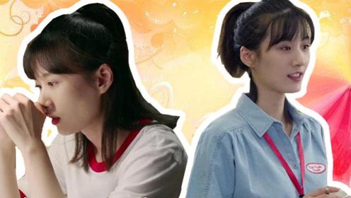 《青春斗》用不同BGM打开丁兰坎坷情路,爱情面前不服输!