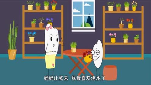 为什么有的植物叶子不是绿色的?