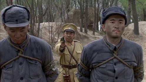 伪军看了知识分子的书后,彻底领悟了中国人不打中国人,放走了二人