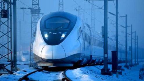 中国又研发黑科技!能让高铁在雪地中飞行,引24个国家争相合作