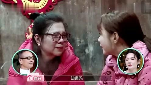 沈梦辰与妈妈谈出嫁,杜海涛像沈爸表忠心,沈妈哭成泪人让网友心疼