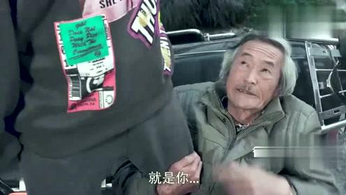 陈翔六点半:老头讹人却反赔钱,原谅知道原因的我,不厚道笑了!