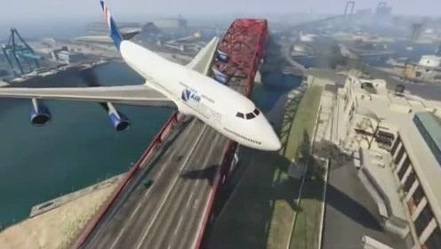 动画模拟各种条件下飞机紧急迫降后的情况