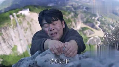 陈翔六点半:小伙山路骑行不慎坠崖,求救路过老外,结果老外走掉了!