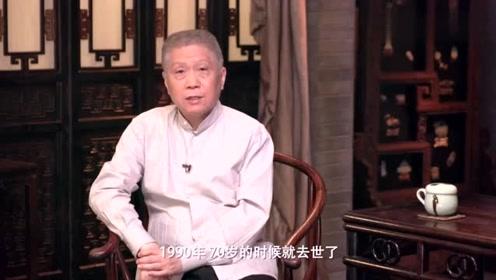 马未都:这位华人的财富在比尔盖茨之上!马老师为你讲述,前方高能