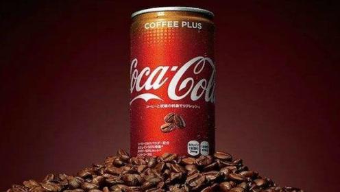 可口可乐咖啡年底上市,首批25个国家地区,你会尝尝吗?