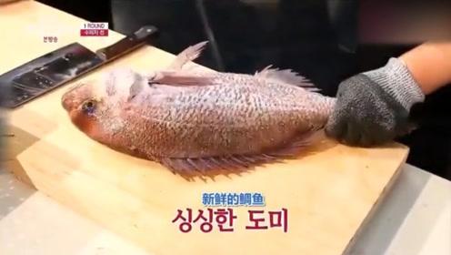 韩国人说中式刀不能切生鱼片,结果却被啪啪打脸,中国厨师霸气