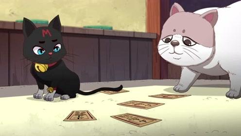 乌龙院:猫姥姥为猫奴出谋划策,无奈满地不祥之兆