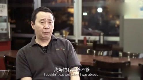 夫妻澳洲苦心经营11年,只为让中国学子吃一口家常菜!
