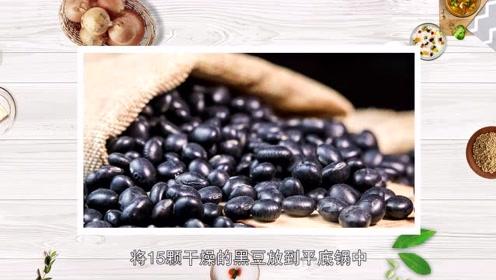 黑豆减肥法 瘦身养颜治便秘 一个月瘦10斤不是事
