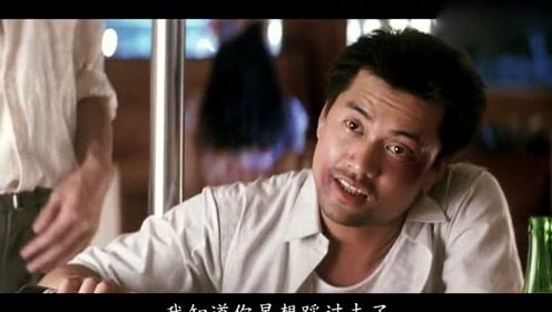 跛豪:阿豪见到彪哥的女朋友突然语无伦次,竟然说这艘船真漂亮