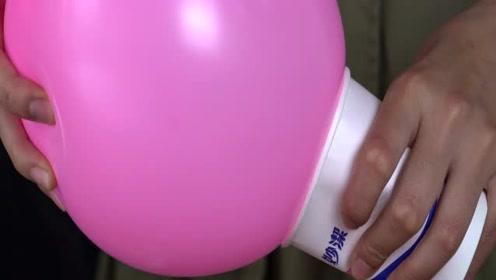 好玩的小技巧,纸杯和气球一起玩,快来看看是什么情况