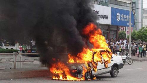 汽车自燃频繁发生,自燃险到底需不需要买?买的话要花多少钱?