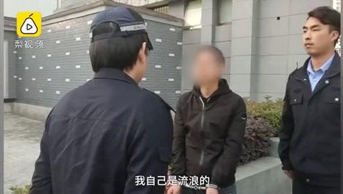 江苏一网络小说家没钱生活 网吧多次盗窃维生