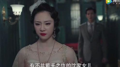 """《筑梦情缘》沈其西回归变大明星,与杜少乾相恋""""痛不欲生""""!"""