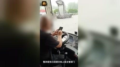 河南:大巴司机玩手机手臂开车,公司:已解聘