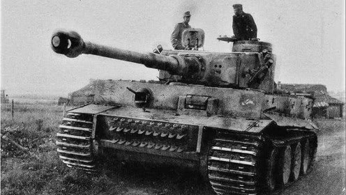 二战最强坦克虎式为何是战略失败品