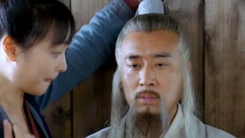 《封神演义》速看版第36集 姬昌送走雷震子 姜子牙寻回魂魄