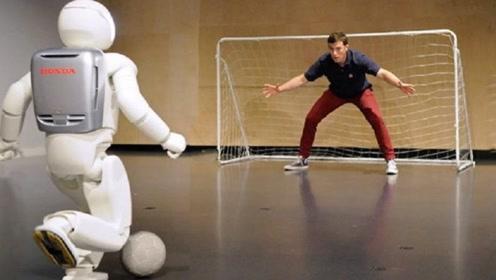 现在的智能机器人不仅会撩妹,还会踢足球了,未来不是要上天了?