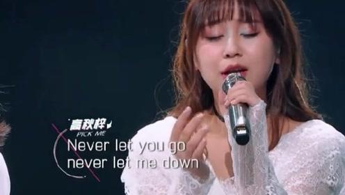 高秋梓身材有多好,身穿白色蕾丝短裙上台,网友:迷死人不偿命!