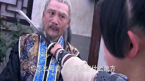 艾虎刚从孔儒口中得知,母亲没死,不料孔儒被蒙面人杀了