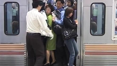 """日本地铁始终是女孩的""""噩梦""""很多人宁可走路都不会乘坐地铁!"""