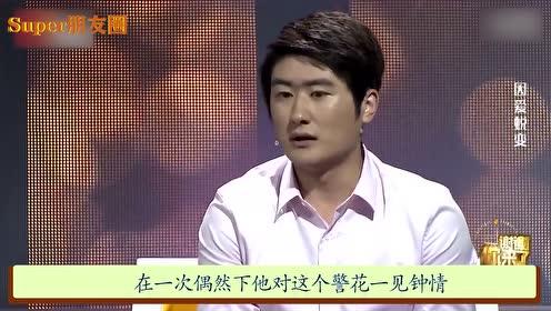 22岁美女警花嫁给小混混,警花穿裙子上场,涂磊:小伙真厉害!