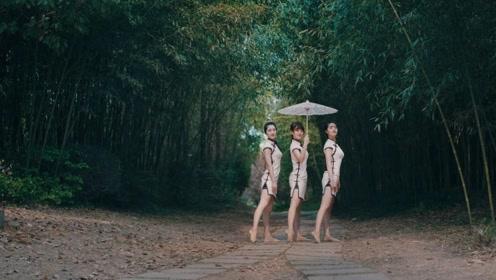 中国舞《我家住在桃花山》桃花山上穿旗袍的女生你见过吗?