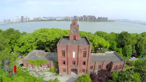 浙江大学七校区航拍