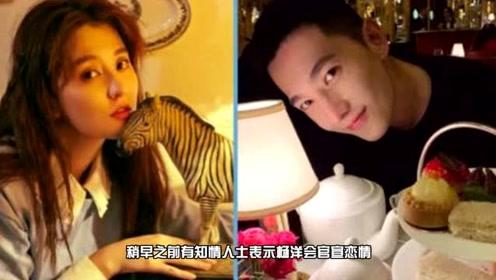 网曝杨洋乔欣再度入住同一家酒店 网友:你们就地官宣吧