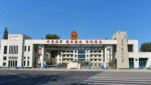 中国最好的五座军事大学,海军工程大学仅排第五,榜首出人意料!