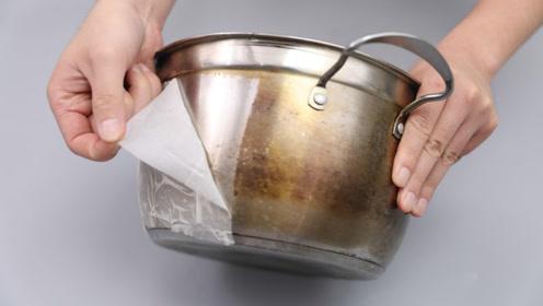 不锈钢锅满是黄渍,钢丝球都擦不掉!用一张纸,黄渍污垢自动清除