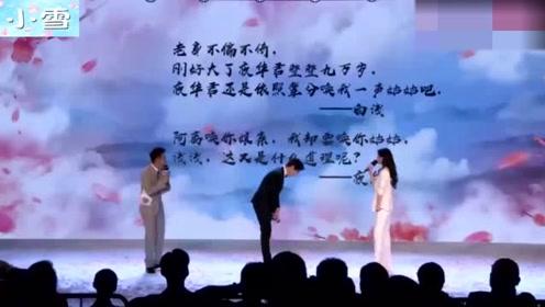 刘亦菲说台词不按套路出牌,杨洋无奈一笑,只能依着她!