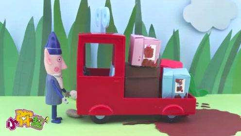班班和莉莉为小东准备礼物 却被精灵智者掉进泥坑 玩具故事