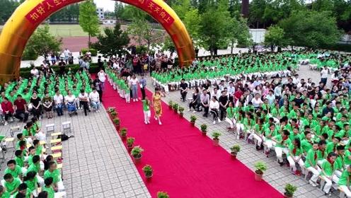 临颍:南街学校第二届五星级学生颁奖典礼