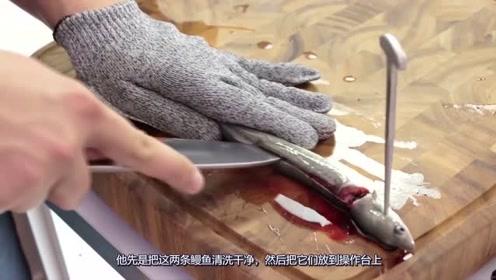 小伙买了2条鳗鱼,在家里烤着吃,网友看后:怪不得鳗鱼饭这么火