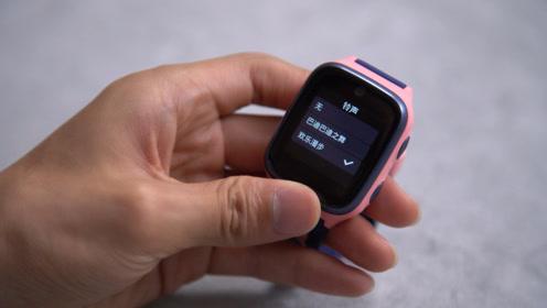 360 8X儿童手表:这大概是儿童节最好的礼物吧?