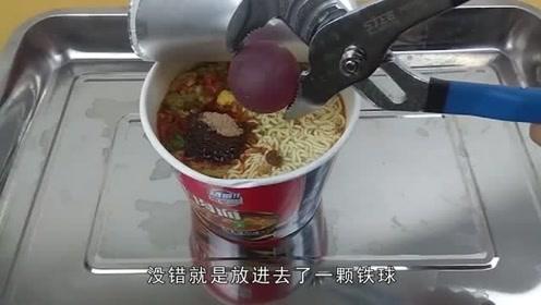 1000度铁球泡面,Get泡面新吃法。网友:白吃几十年泡面!