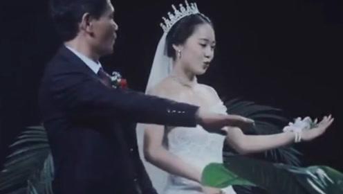 感人!新娘婚礼上带高冷老爸登台献舞,新郎背过身泪奔