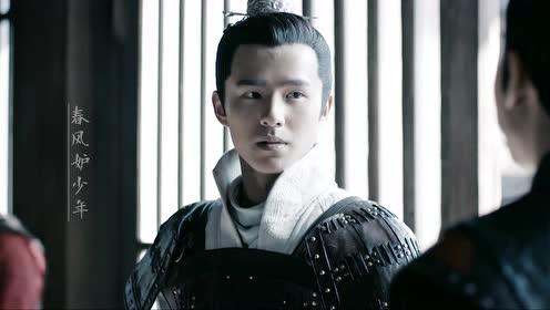 《九州缥缈录》刘昊然古装燃情秀:少年到戎装,英雄正当时