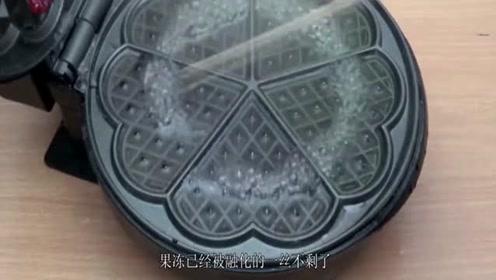 电饼铛加热香皂会出现啥?网友:咕嘟咕嘟还挺好玩的