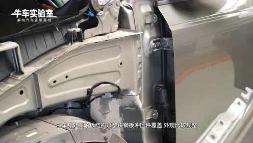 国产车PK合资车前部翼子板结构详细对比